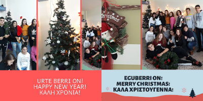 Christmas greetings from Greece