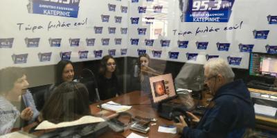 Katerini radio blog
