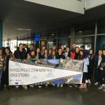In March 2020 we carried out ( C4),  eighteen students and three teachers from Elexalde travelled to Katerini